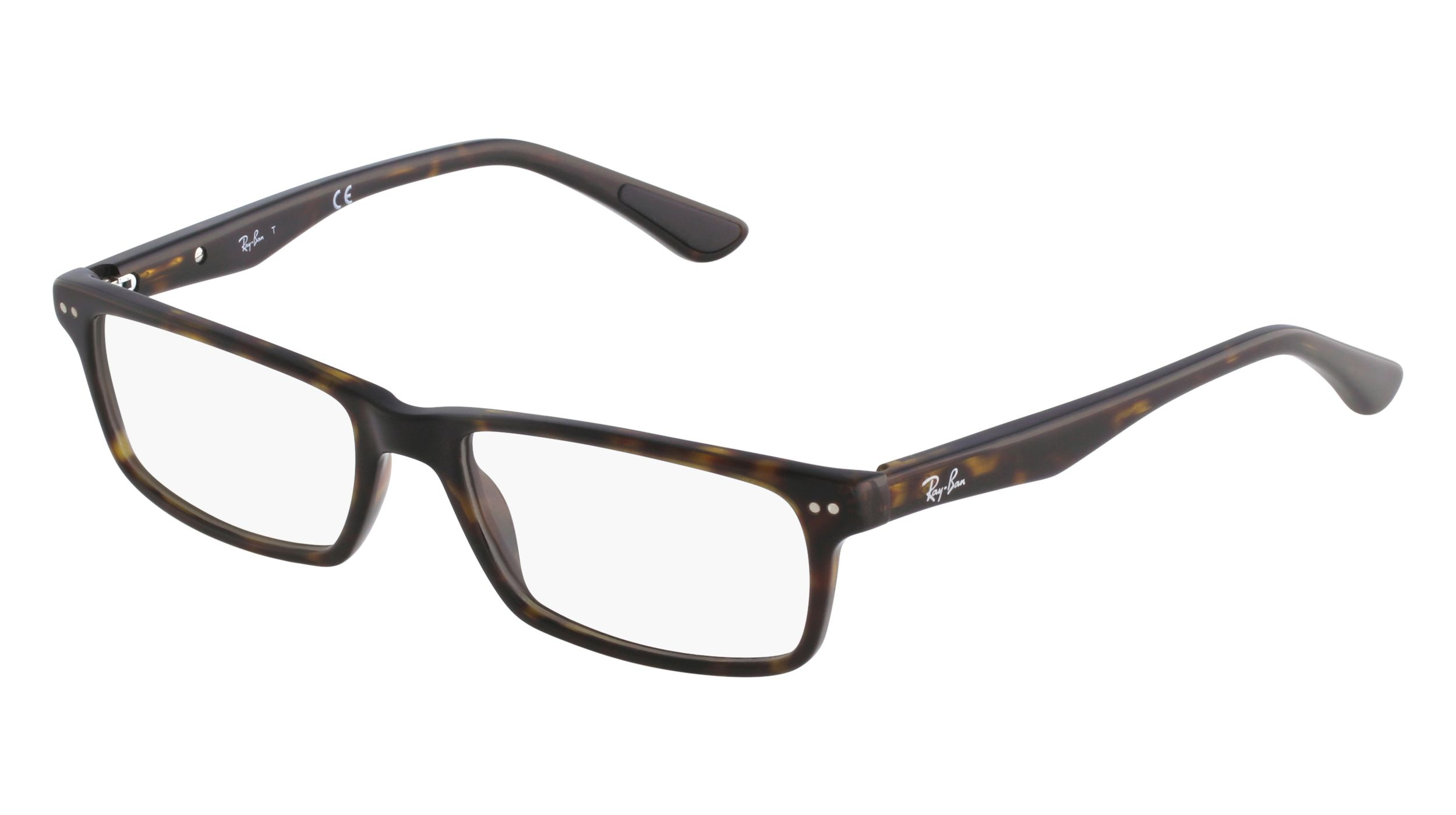 Lunettes de vue : une multiplication des lunettes